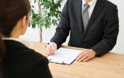 新卒採用向け 現役面接官の面接診断