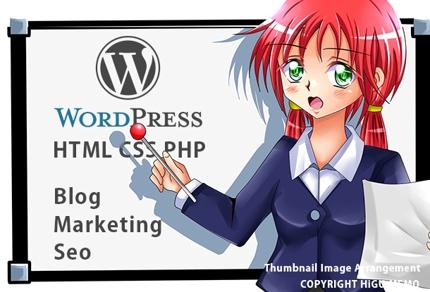デザインお任せで自分でも更新できるWordpressサイトを制作(SEO対策済み)