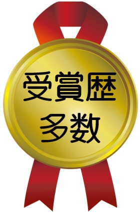 受賞歴もあるプロがキャッチコピー10案作成します。「修正・追加」にも対応。