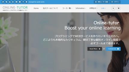 WEBサービスを格安制作いたします。