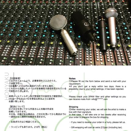 日本語原稿英訳+英語ナレーション【日本語1文字=30円】英国人と日本人の共同制作