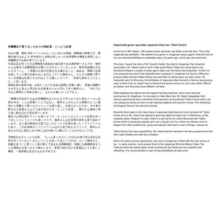 英文テープ起こし【3分1000円] ~英国人と日本人による共同作業~