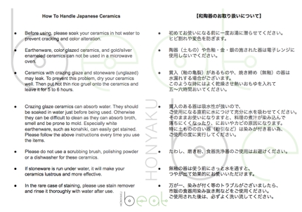 日英翻訳【日本語1文字=10円】~英国人と日本人ペアで完全な英語へ~
