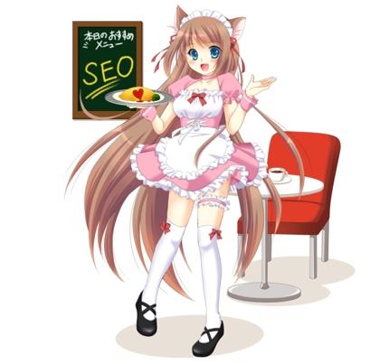 【★】SEO継続依頼用の出品サービス
