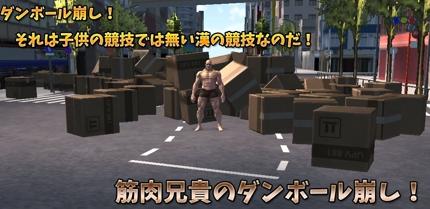 Android用カジュアルゲーム開発