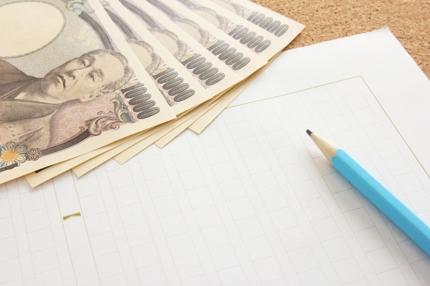 【ライターさん向け】ゆるーく収入&進捗を管理する台帳(フォーマット販売)