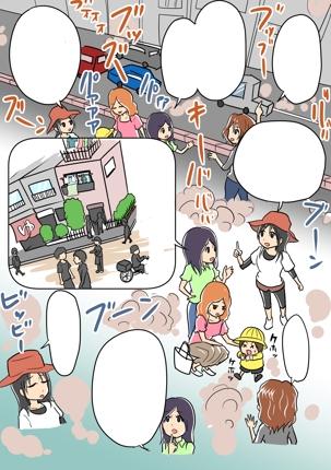漫画/漫画LP1ページ分