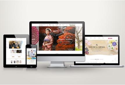 高品質WEBデザイン(PCデザインのみ)5ページ