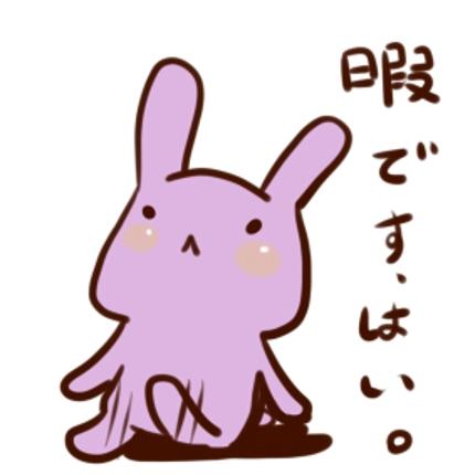【破格値段】ゆるかわいいスタンプ8個1000円