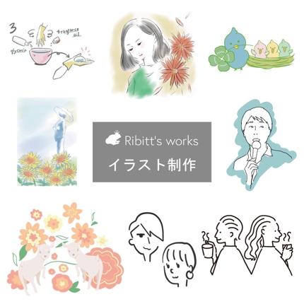 【★】イラスト制作『挿絵、ブログ用、アイコン用似顔絵、図解』