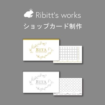 【★】ショップカード『美容室・エステサロンなど』