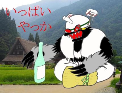 オリジナルキャラクター(着ぐるみも有り)で富山県内の企業、店舗、開業医などPRしま