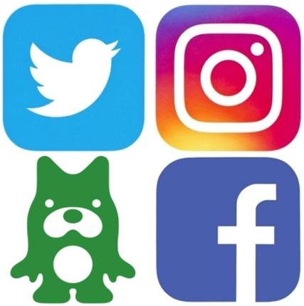 ★ツイッター、インスタ、フェイスブックのフォロワーの獲得と拡散