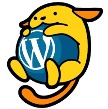 WordPressでWebサイトをお作りします