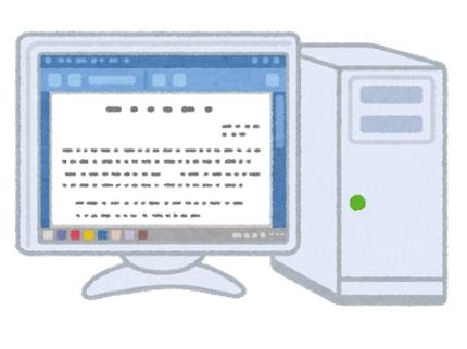 Windowsのデスクトップソフトウェアを作成します