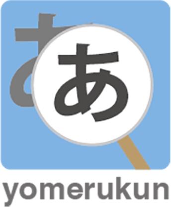 ロゴ、名刺制作(コンサルティングサービス付き)