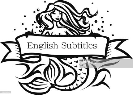 あなたの作品を世界に発信!英語字幕を作成します