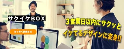 【1枚5000円】デザイン・DTPのご依頼を3営業日以内に納品します