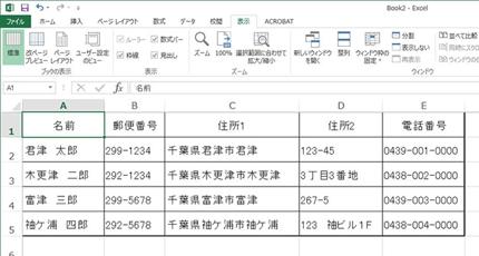 手書きの画像・書類のデータ起こしお手伝いします。