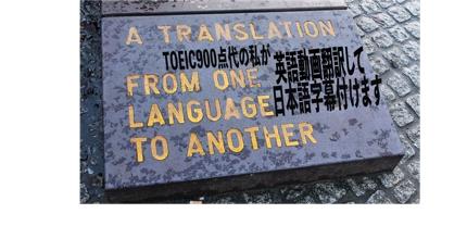 英語の動画翻訳して日本語字幕つけます