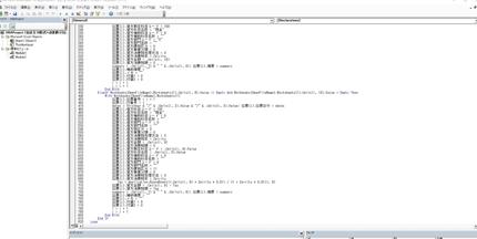 Excelのマクロの作成