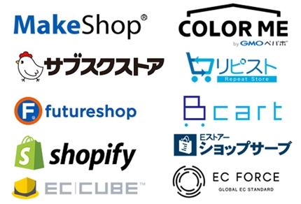 ECサイトの構築・カスタマイズ