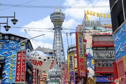 大阪に関する記事を書きます。