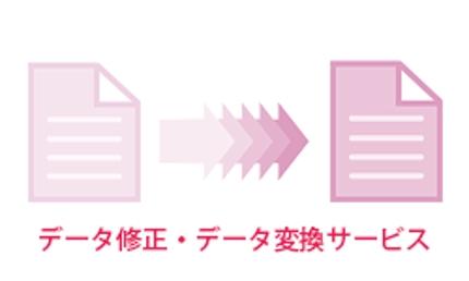 Illustrator(.ai)・Photoshop(.psd)データ修正・データ形式変換等