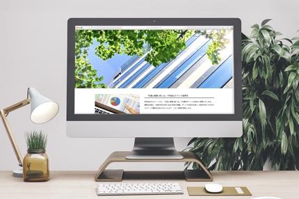 パンフレットからホームページを作ります。