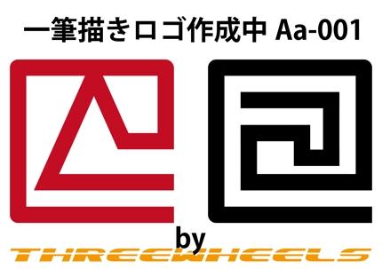 一筆描きロゴ作成中 Aar