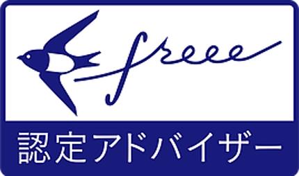 公的資金調達支援(大阪)日本政策金融公庫の事業融資支援なら誰にも負けません!