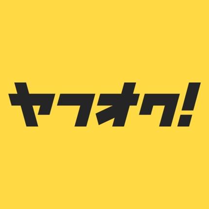 【ご希望にに合わせたHTML作り】ヤフオクを使用したHTMLデザイン制作