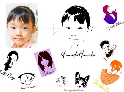 写真から名刺やアイコンに利用できるモノクロ画像を生成します。(顔)