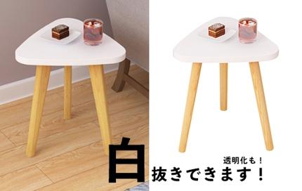 1000円2枚 白抜きや背景透明化の画像処理できます。