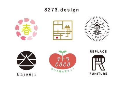 ✍ ストーリーのあるロゴ【8273.design】