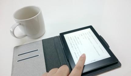 【ページ無制限】電子書籍作成代行