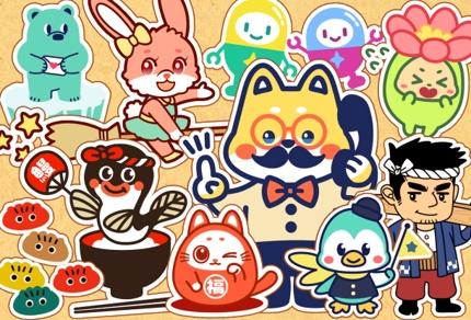 ◆ほのぼの&かわいいキャラクター(2~3頭身)のイラスト描きます!