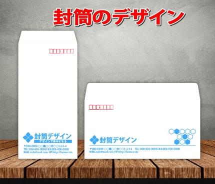封筒デザイン作成いたします。