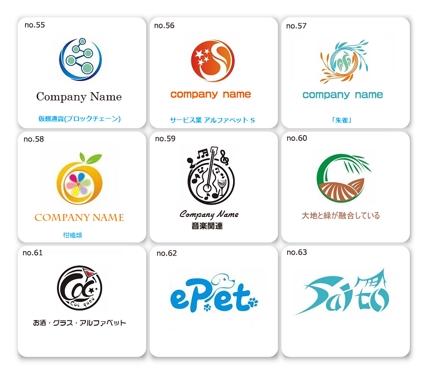 現役デザイナーのロゴ作品販売します1