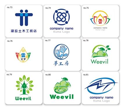 現役デザイナーのロゴ作品販売します3