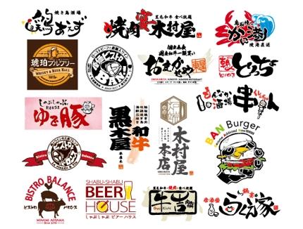 飲食店のプロが【オリジナルロゴ】をデザインします。