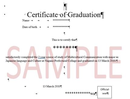 米国向け 卒業証明書翻訳 PDF納品