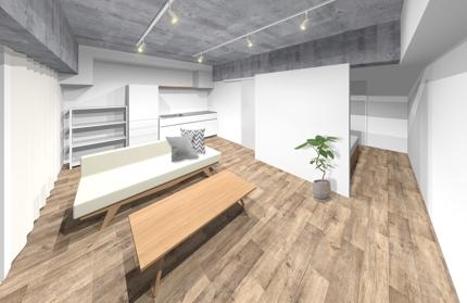 賃貸住宅改修時のインテリアデザイン(パース作成)