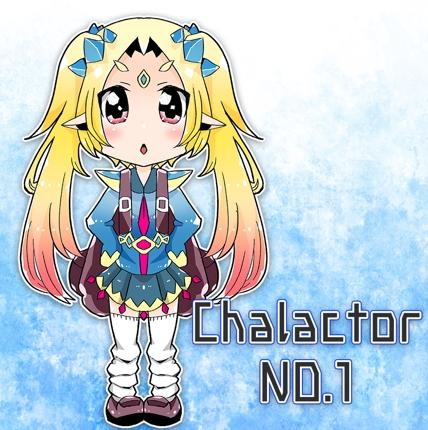 デフォルメ系のキャラクターを作成します。
