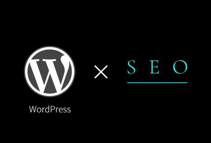 【高度な内部SEO対策込】WordPressを使ったホームページ制作