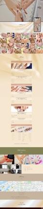 美容系店舗向けWebサイト制作(短納期で公開可能!)