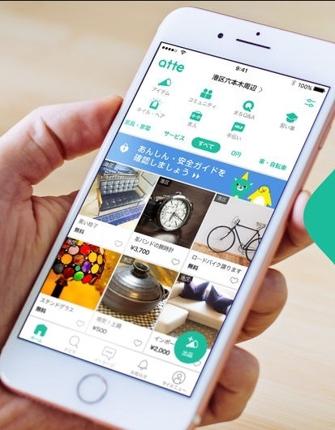 フリマやマッチングなど高度なアプリの開発