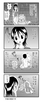 4コマ漫画制作