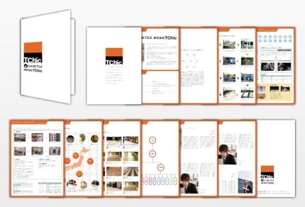 会社案内パンフレット15,000円から作成します。