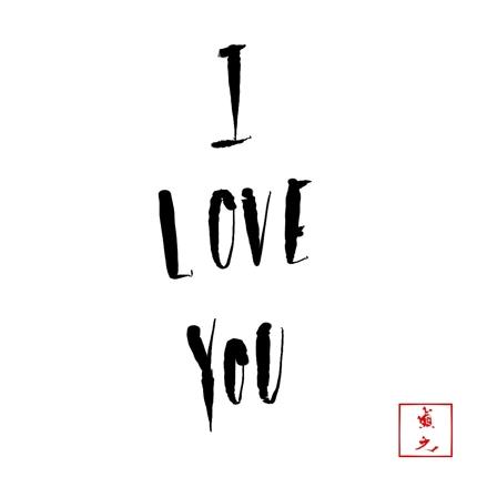 l LOVE YOU